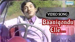 Hot Kannada Songs - Baanigondu Elle From Beladingalagi Baa