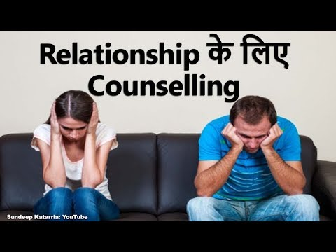 Relationship Counselling    Marriage Counselling Hindi