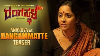 Definite Anasuya as Rangammatte - Rangasthala Kannada Movie | In Theatres from July 12th