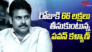 Pawan Kalyan Gets Rs  66 Lakhs per One Day !