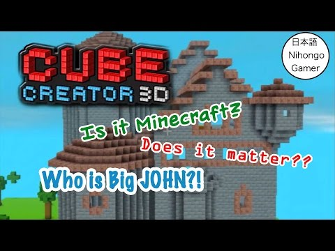 Want Minecraft on 3DS? Get Cube Creator 3D!...or should you? - [Gameplay]