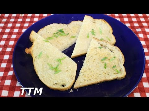 Toaster Oven Garlic Bread