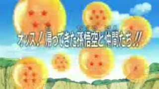 DRAGON BALL Z OVA: TARBLE EL HERMANO DE VEGETA BY: CHARLY :D