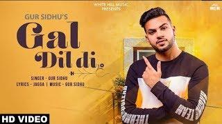 Gal Dil Di (Full Song) Gur Sidhu | New Punjabi Songs 2019 | White Hill Music
