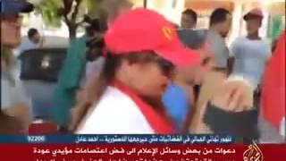 مصر   فضايح على الهوا