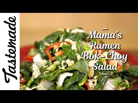 Mama's Ramen Bok Choy Salad l Frankie Celenza