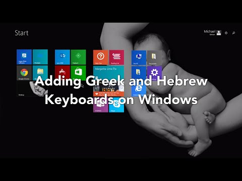 Adding Greek and Hebrew Keyboards on Windows