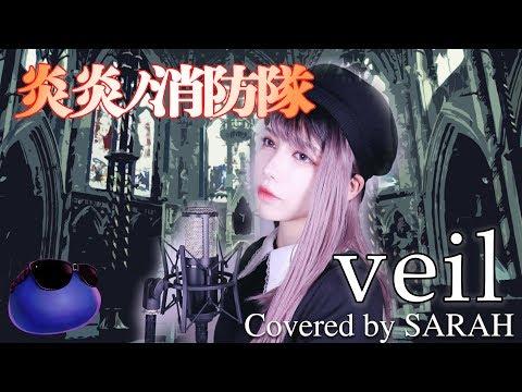 Xxx Mp4 【炎炎ノ消防隊】須田景凪 Veil SARAH Cover Fire Force TV Size 3gp Sex
