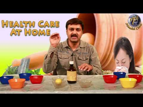 Home Remedies II स्तम्भन दोष II (With English Subtitle)