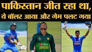 Under 19 Asia Cup में  Pakistan को हराकर India semi final में पहुंचा | The Lallantop