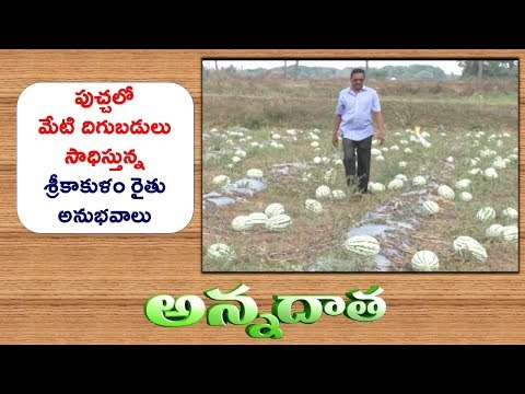 Maintainance of Drip System to Avoid Cleaning || ETV Annadata