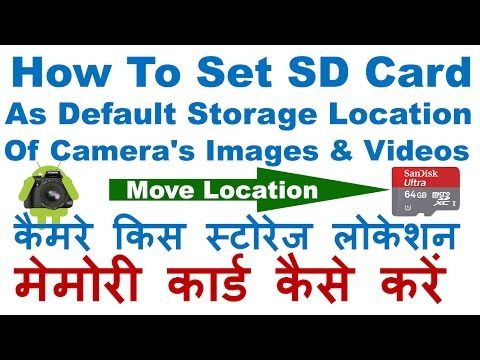 How To Save Camera's Pictures/Videos to SD Card in Android - Set Default Storage Location To SD Card