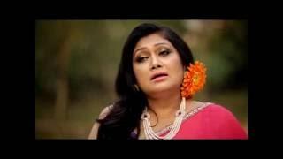 Chena ochenar bhire tomar moner nire Rumana Islam Music Video (Bangla)2016