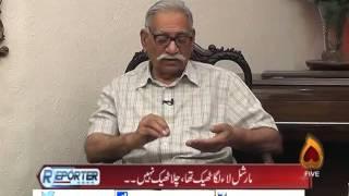 Capital watch with Adnan Haider Gen. Faiz Ali Chishti PART-2