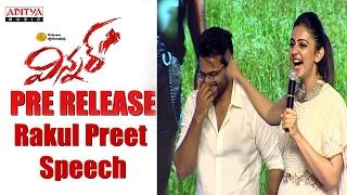 Rakul Preet Singh Cute Speech || Winner Movie Pre Release Event || Sai Dharam Tej, Rakul Preet ||