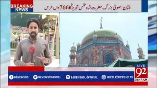766th urs for Hazrat Shah Shams Tabrez (R.A) - 92NewsHDPlus