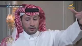#x202b;أبناء وأشقاء الفنان محمد العلي يتحدثون إلى برنامج الراحل عن اللحظات الأخيرة في حياته#x202c;lrm;