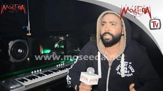 Mohamed Alaa - محمدعلاء: نفسي أعمل ألبوم ديني زمان كنا بنستنى الألبوم عند الكشك دلوقتى كله على النت