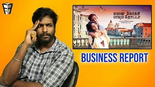 Enai Noki Paayum Thota | Friday Facts | Business Report with VJ Arun