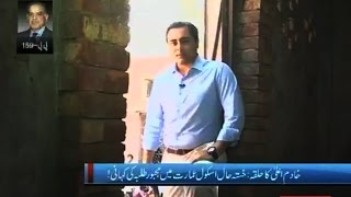 To The Point 24 February 2017 - Express News