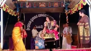 Yakshagana Nagathambila @ Kateel .. Sasihithlu Mela