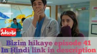 fariha episode 41 part 5 on urdu one - Pakfiles com