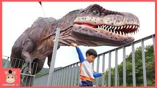 거대 공룡 미니 잡히다! 공룡대탐험 다이노스타 쥬라기 키즈카페 놀이 ♡ 쥬라기공원 테마파크 어린이 장난감 놀이 Dinostar park | 말이야와아이들 MariAndKids
