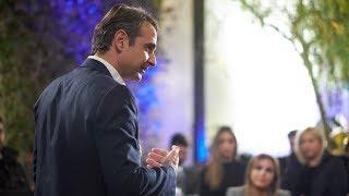 Συζήτηση Κυριάκου Μητσοτάκη με ελεύθερους επαγγελματίες στη Χαλκίδα