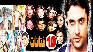 عااجل # 10 فنانات جميلات جدا فى حياة  الفنان أحمد عز  وتفاصيل صادمه !!