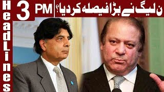 Is PMLN Going To Eliminate Ch Nisar? - Headlines 3 PM - 21 March 2018 - Express News