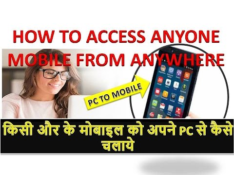 [हिंदी-hindi] how to access android phone from pc in hindi