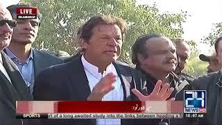 Chairman PTI Imran Khan media talk | 24 News HD