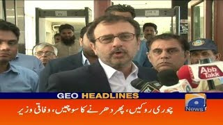Geo Headlines - 10 PM - 20 April 2018