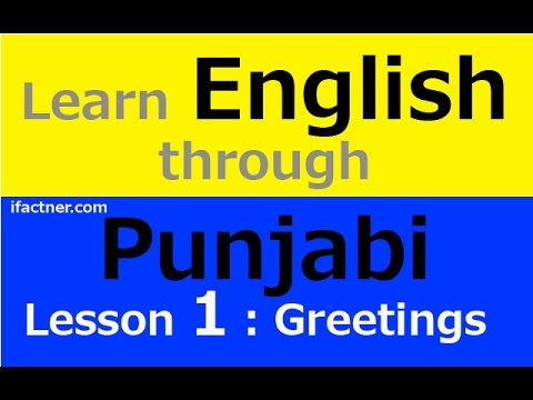 Learn English through Punjabi Lesson 1 Greetings