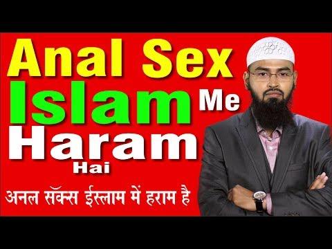Xxx Mp4 Anal Sex Islam Me Haram Hai By Adv Faiz Syed 3gp Sex