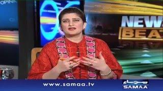 Uzair baloch ki giraftari - News Beat, 31 Jan 2016