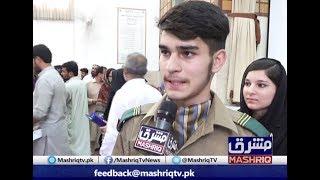 Peshawar Board Topper Umar Anwar from Lower Dir & his parents talked with Mashriq TV