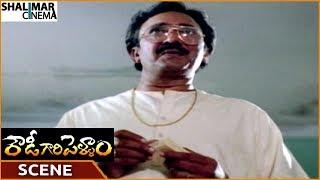 Rowdy Gari Pellam || Narra Venkateswara Informs To Destroy Mohan Babu || Mohan Babu ||Shalimarcinema