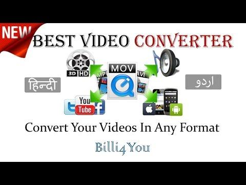 Best Video Converter - Convert Your Videos  In Any Format - Hindi/Urdu