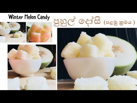 How to Make Winter Melon Candy