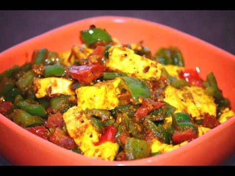 Paneer Capsicum Tomato Sabzi | Healthy Paneer Recipe | Quick Recipes