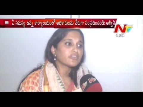 Regional Passport Offier Aswini Sattaru Interview