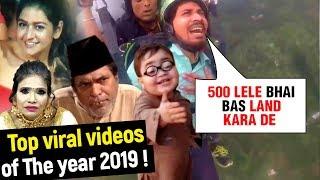 2019 में वायरल हुए यह लोग, बदल गयी ज़िन्दगी! | The Most Popular Viral People of 2019 [Hindi]