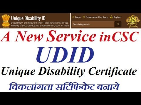 A new Service in CSC