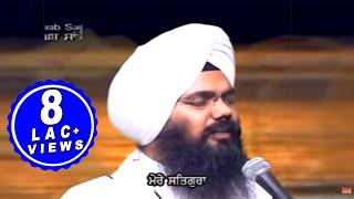 ਮੈ ਤੁਝ ਬਿਨੁ ਅਵਰੁ ਨ ਕੋਇ  Mein Tuj Bin Awar Na Koi By Bhai Manpreet Singh Ji Kanpuri - Shabad Gurbani