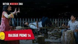 Dialogue Promo 14: Batti Gul Meter Chalu |Shahid Kapoor,Shraddha Kapoor, Divyendu Sharma,Yami Gautam