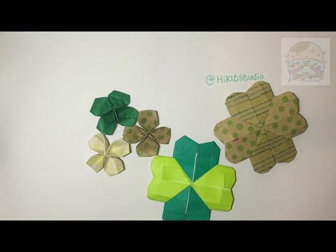EASY St.Patrick's Day Clover Origami2 ラッキークローバー折り紙  幸運四葉草摺紙 DIY