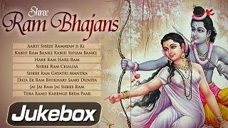 Shri Ram Bhajans | Aarti - Mantra - Chalisa | Bhakti Songs Hindi