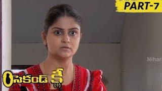 Second Key Movie Part 7 || Mohan Raj | Varsha | Rithu Rai | Vasavi