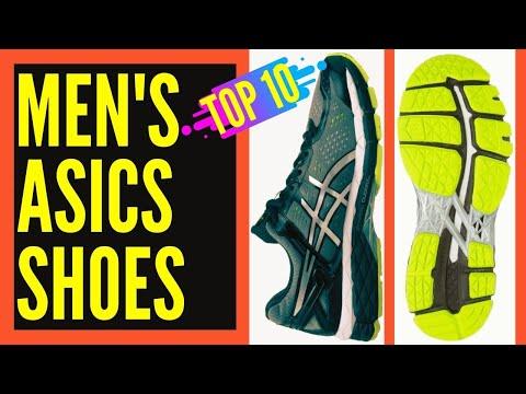 Best ASICS Running Shoes for Men || Best ASICS Running Shoe 2017-2018